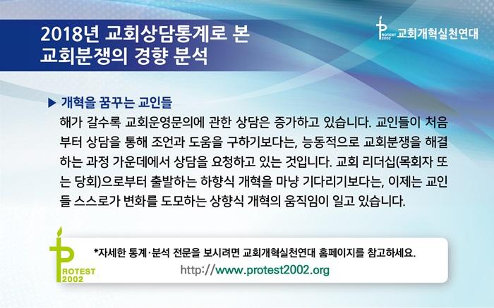 카드뉴스-최종15.jpg