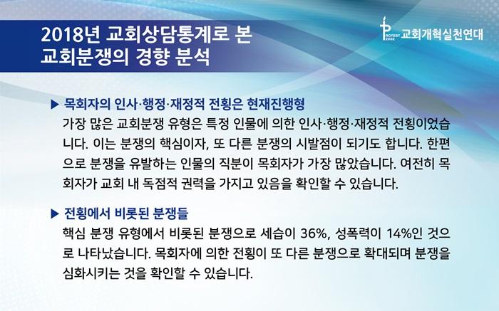 카드뉴스-최종14.jpg