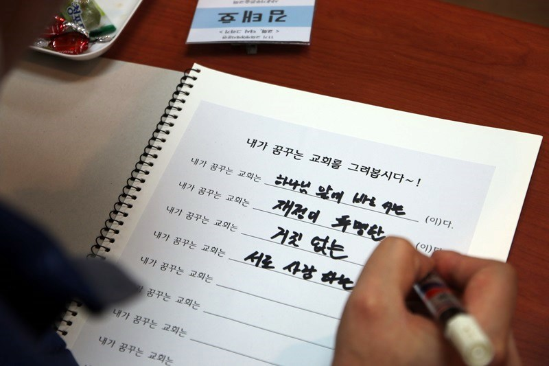 교회_그리기(1).JPG