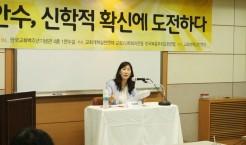 박유미 교수.jpg